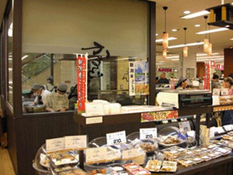 高島屋 泉北 店